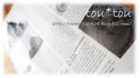 蝗ウ6_convert_20120917094937