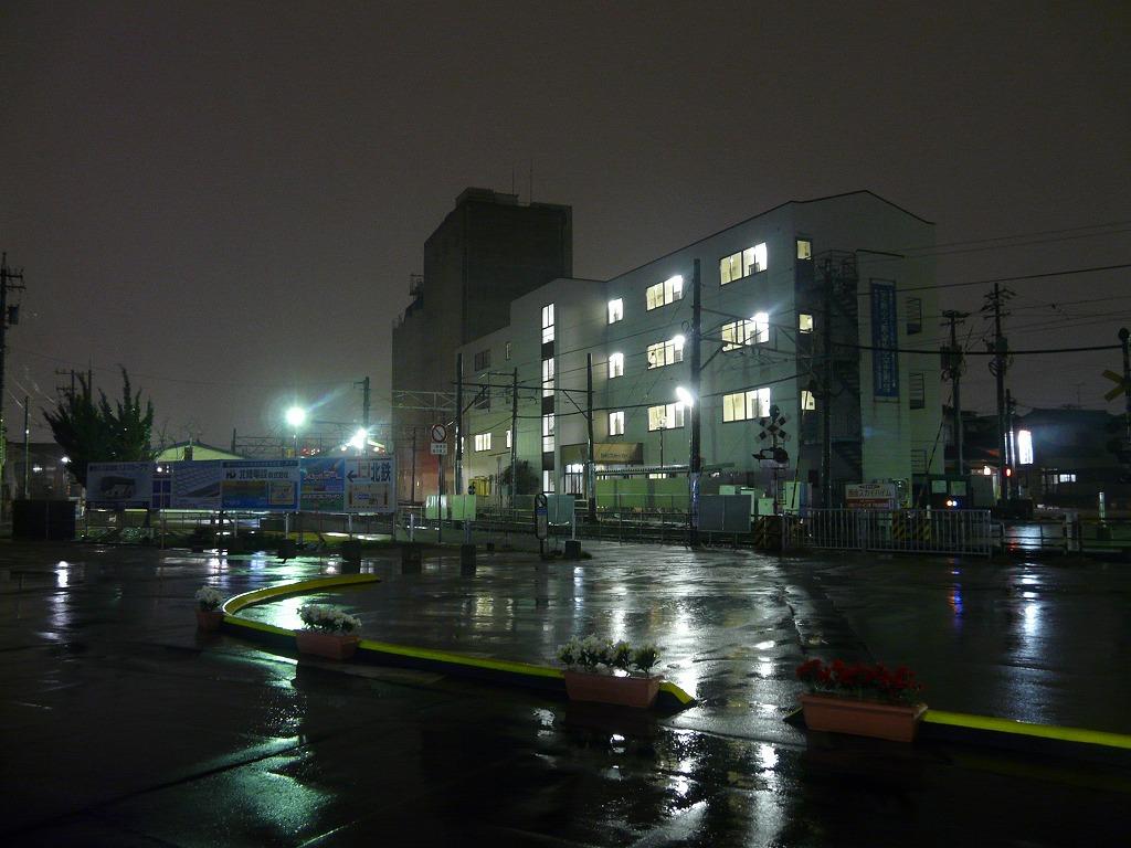 20130301nishikana4.jpg