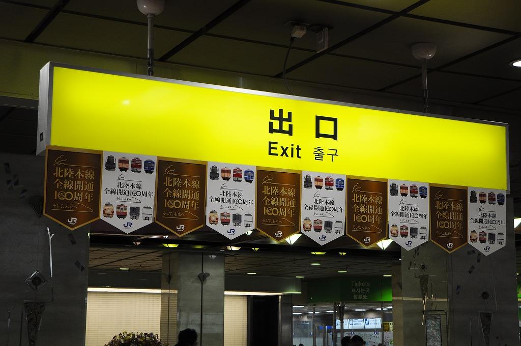 20130401kanazawa.jpg