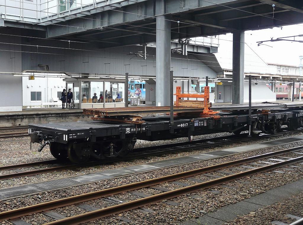 20130403chiki62 (2)