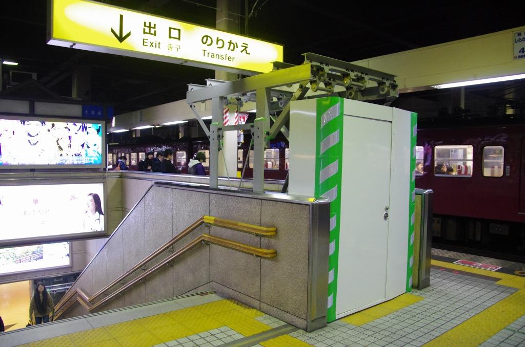 20140128kanazawast4.jpg