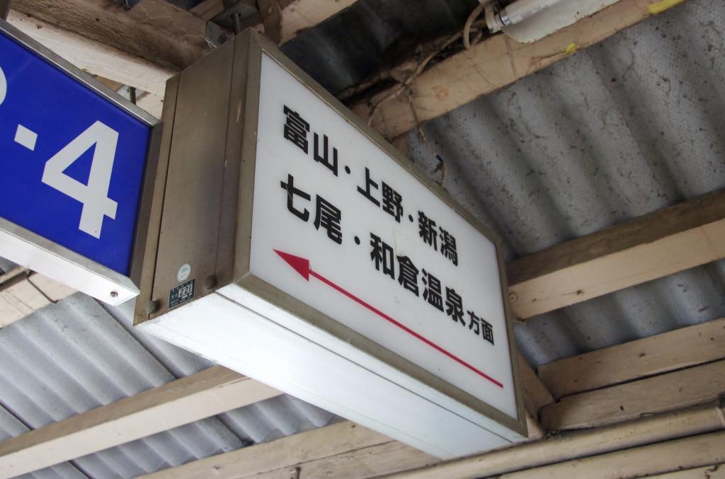 20140201tsubatakanban.jpg