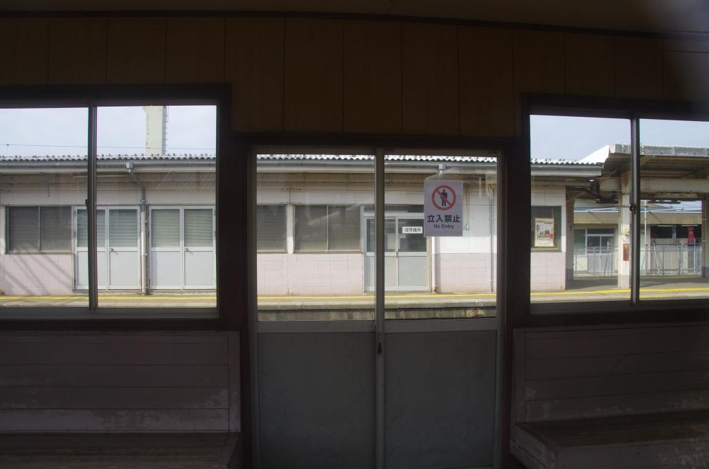 20140201tsubatamachiai.jpg