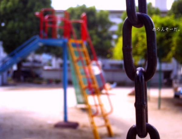 PICT1060_convert_20121022214431.jpg