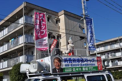 豊田市で宣伝、日本共産党