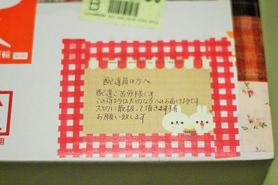 IMG_9555.jpg