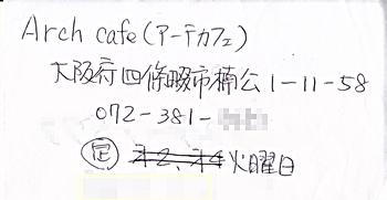 001arch-cafe.jpg
