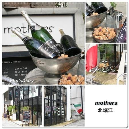 017-2202mothers.jpg