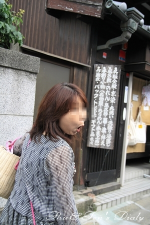 018IMG_0041.jpg
