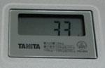 Non 3.3kg