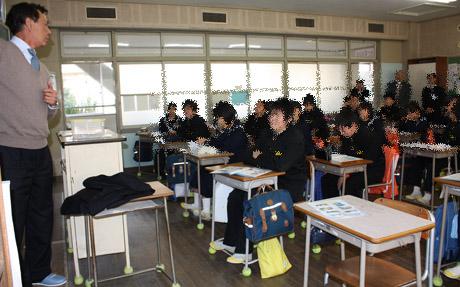租税教室 鎌田副会長