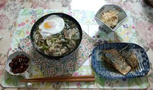 晩御飯 おうどん 鯖の味噌煮