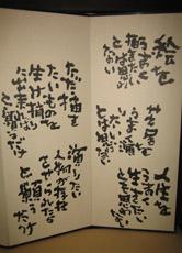 豊遊美14