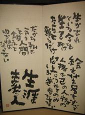 豊遊美15
