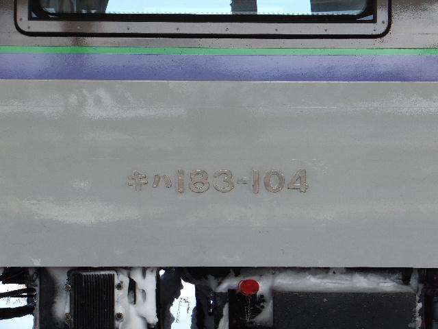 2014_0112(040).jpg