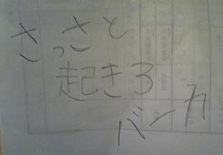 121012_102322.jpg