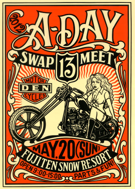 aday2012.jpg