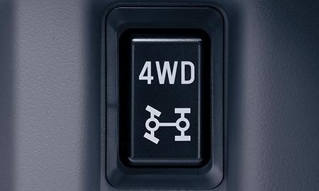 パートタイム4WDボタン