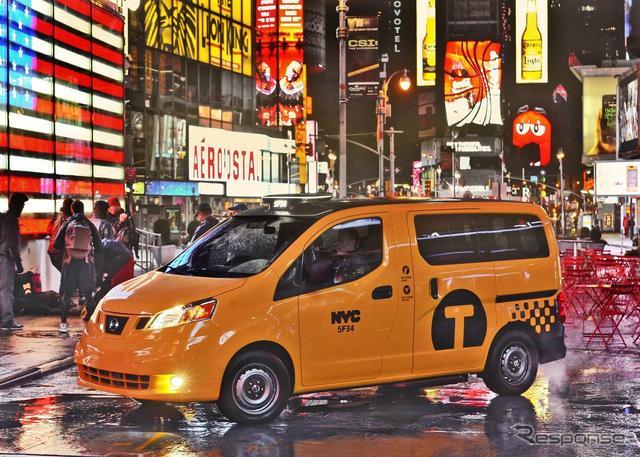 ニューヨークの公式タクシーに