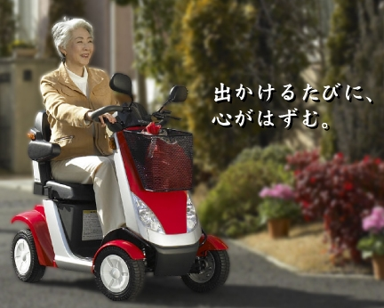 高齢者がターゲット