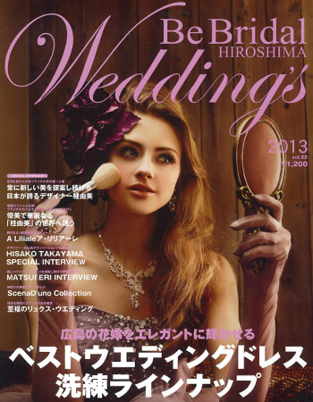 雑誌Wedding's画像