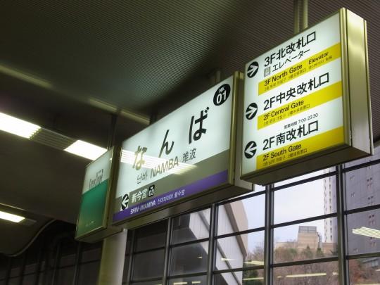 アゾン大阪LS04