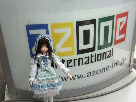 アゾン大阪LS20