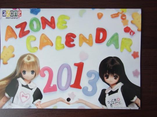 アゾン大阪LS24