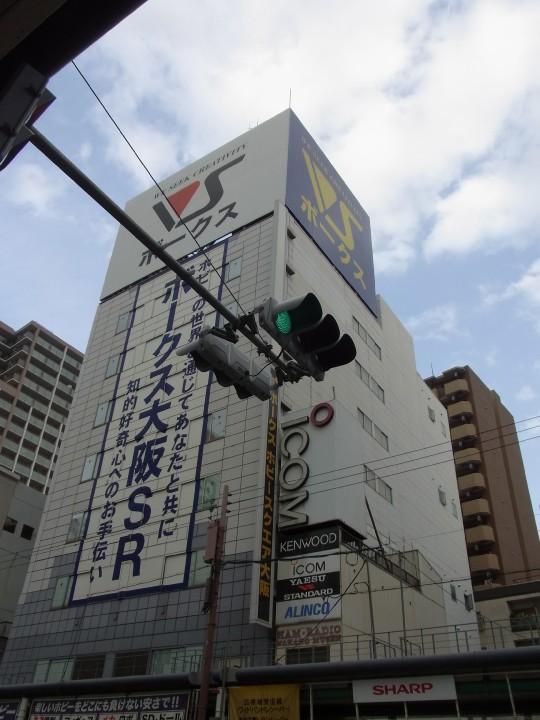 大阪SR クリスマス01
