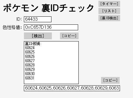 201211092315287c5.jpg