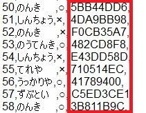 20121116011232021.jpg