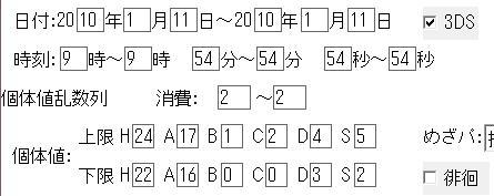 20121122235649e3f.jpg