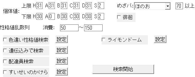 201211230034490b6.jpg