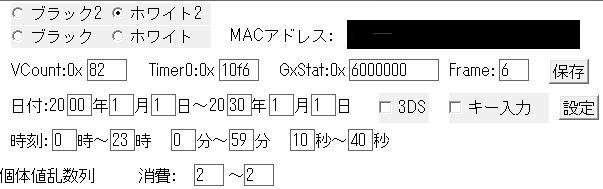 20121123003449681.jpg