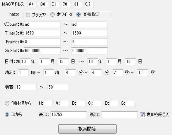 sss4_20121123005824.jpg