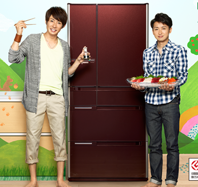 天然冷蔵庫