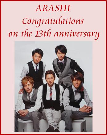 13周年おめでとう♪