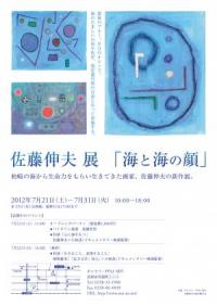 繝昴せ繧ソ繝シA3_B+(3)_convert_20120614001027