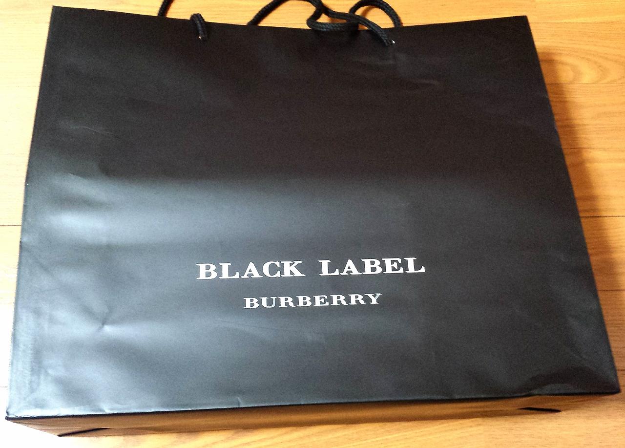バーバリーブラックレーベル紙袋