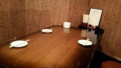 かわち屋テーブル