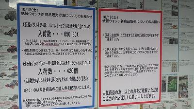 20141018_082953.jpg