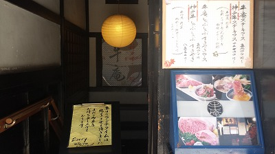 20141018_135827.jpg