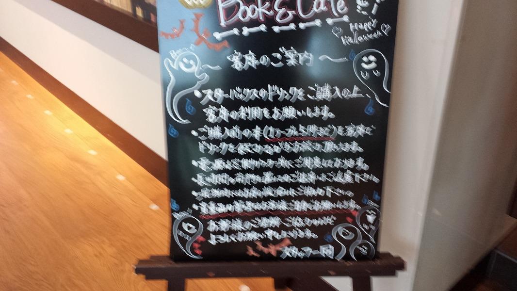 20141026_100441.jpg