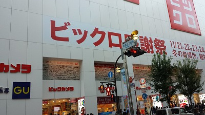 20141115_155401.jpg