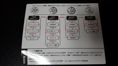 20141115_202329.jpg