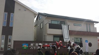 20141124_103851.jpg