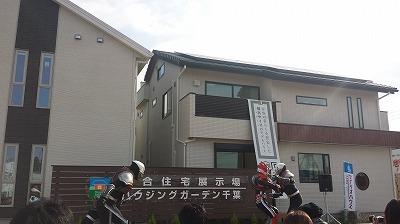 20141124_103853.jpg