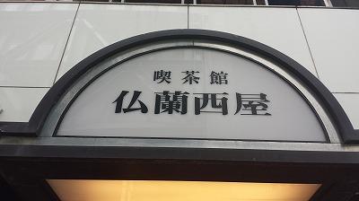 20141129_092458.jpg