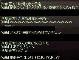 げんうぃー1