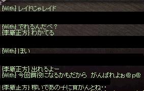 げんうぃー2